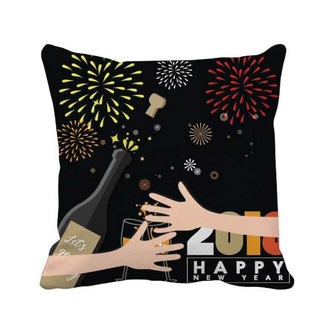 不注意火薬死の顎2018年のアルコールのワイングラスの花火 枕カバーを放り投げてハグスクエア 50cm x 50cm