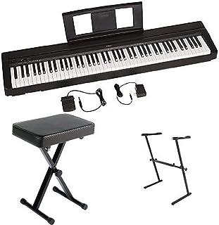 Yamaha P71 Digital Piano (Amazon Exclusive) Bundle with Z St