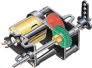 Tamiya 72002 HE Hi-Speed Gear Box Assembly Kit