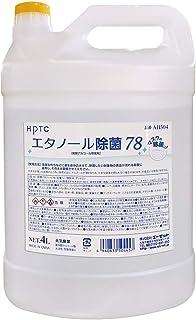 HPTC エタノール除菌78 4L AH504