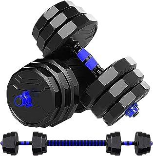 MOJEER ダンベル 可変式【最新進化版・3in1】10kg 20kg 30kg 40kg 2個セット12角形構造 バーベルにもなる ダンベル 無臭素材 静音JX.