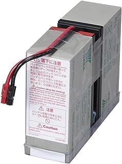 オムロン ソーシアルソリューションズ BN75S/BN50S用交換バッテリ BNB75S