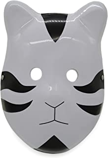 Naruto Mask Fox Mask Halloween Holiday Mask Full Face Mask.