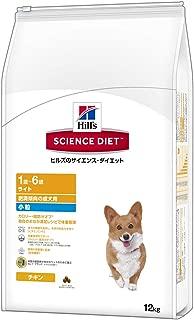 ヒルズのサイエンス・ダイエット ドッグフード ライト 肥満傾向の成犬用 体重管理 小粒 チキン 12kg