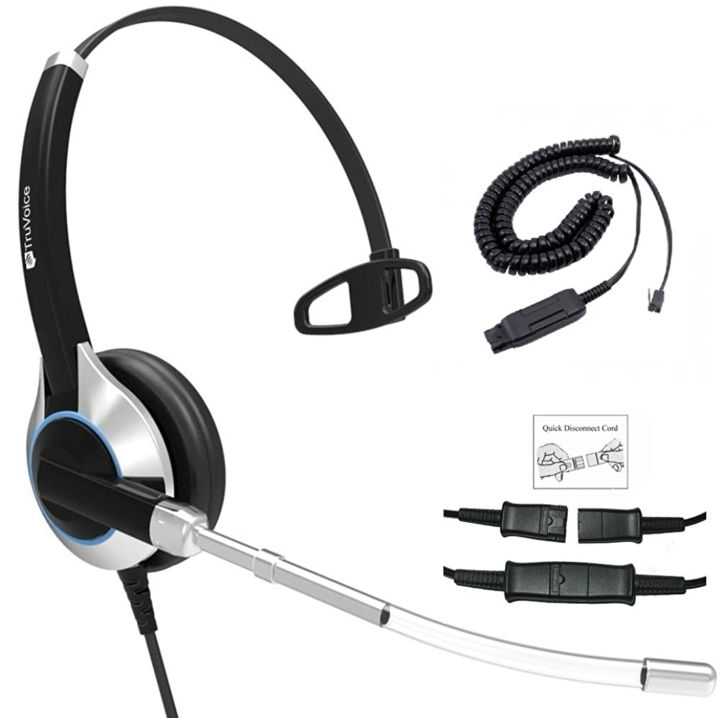 Deluxe Single Ear Headset with Noise Reduction Voice Tube & HIS Cable for Avaya IP 1608, 1616, 9601, 9608, 9611, 9611G, 9620, 9621, 9630, 9631, 9640, 9641, 9650, 9670, J139, J169 and J179 Phones