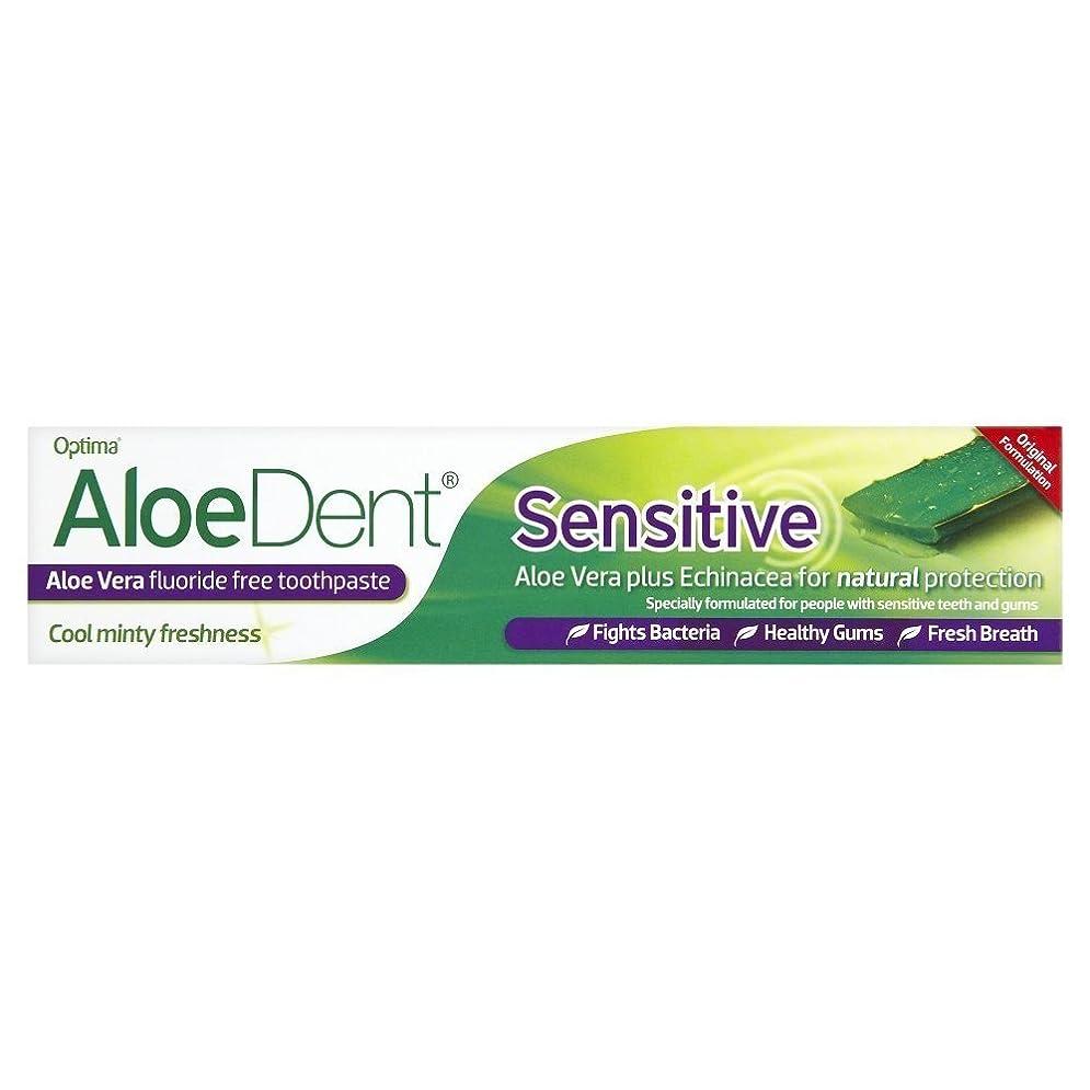手荷物実際希少性AloeDent 100 ml Sensitive Aloe Vera Fluoride Free Toothpaste by Aloe Dent
