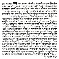 Holy Land Market Kosher Parchment from The Artazia Collection Mezuzah Scroll [並行輸入品]