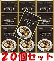 【20個セット】グラリッチ チョコバナナ味 240g