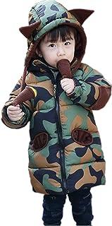 SANKU ボーイズ ダウンコート ダウンジャケット 可愛い耳付き フード付き ショート丈 中綿 コート ジャケット 暖かい 人気 かっこいい 冬 おしゃれ パーカー アウター 男の子 綿服 子供服 キッズ 防寒着 防風 トレンチコート