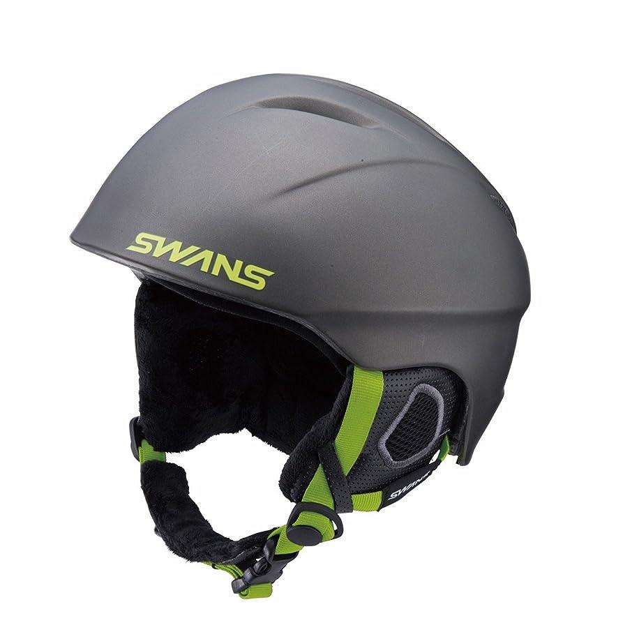 会員アサートジョージスティーブンソンSWANS(スワンズ) スキー スノーボード ヘルメット フリーライドモデル 大人用 男女兼用 HSF-130