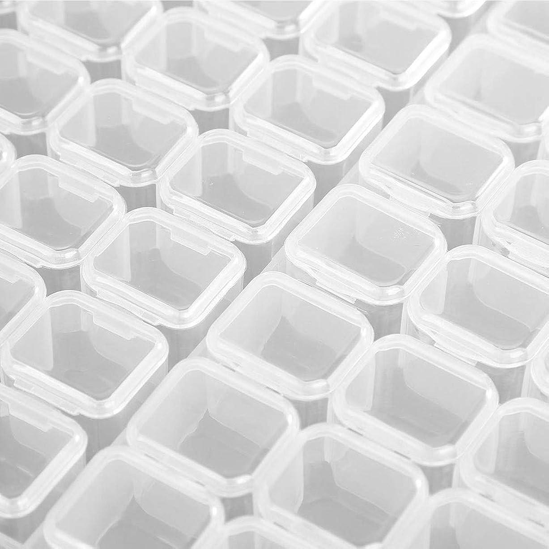 誰でも教師の日休みネイルケース ネイル収納ボックス 小分け 収納 アクセサリー 収納 小物 雑貨入れ 56グリッド 蓋付き ホワイト