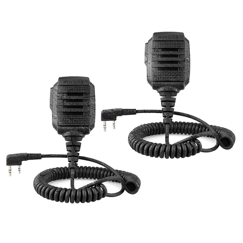 Retevis 2 Pin IP54 Waterproof Speaker Mic Shoulder Microphone Compatible with Baofeng UV-5R BF-F8HP Retevis H-777 RT21 RT27 RT22 RT-5R RT-5RV Kenwood Arcshell AR-5 Walkie Talkies (2 Pack)
