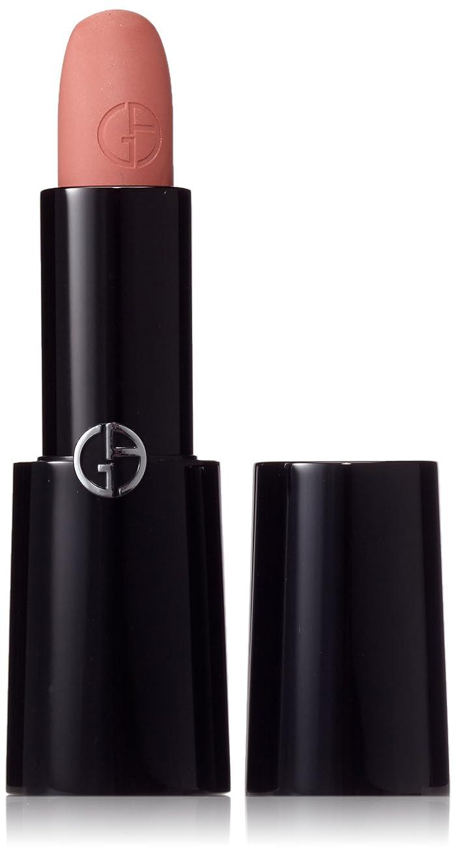 スキー住居ディベートジョルジオアルマーニ Rouge d'Armani Lasting Satin Lip Color - # 102 Silenzio 4.2g/0.14oz並行輸入品