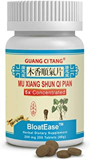 Guang Ci Tang - Mu Xiang Shun Qi Pian (BloatEase™) - 12 Bottle Pack