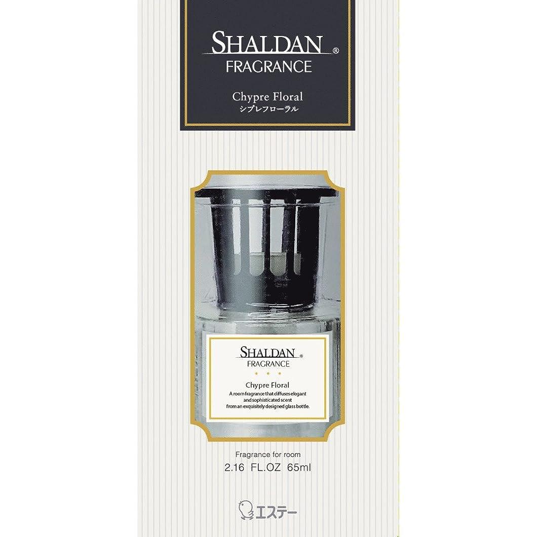 落胆する守る努力するシャルダン SHALDAN フレグランス 消臭芳香剤 部屋用 本体 シプレフローラル 65ml