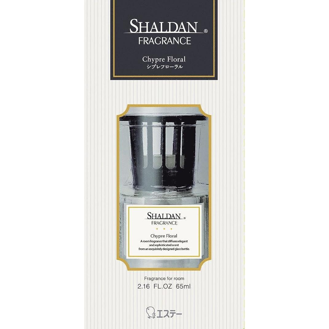 長さ策定する争うシャルダン SHALDAN フレグランス 消臭芳香剤 部屋用 本体 シプレフローラル 65ml