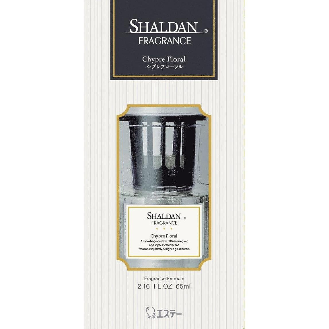旧正月抹消同情シャルダン SHALDAN フレグランス 消臭芳香剤 部屋用 本体 シプレフローラル 65ml