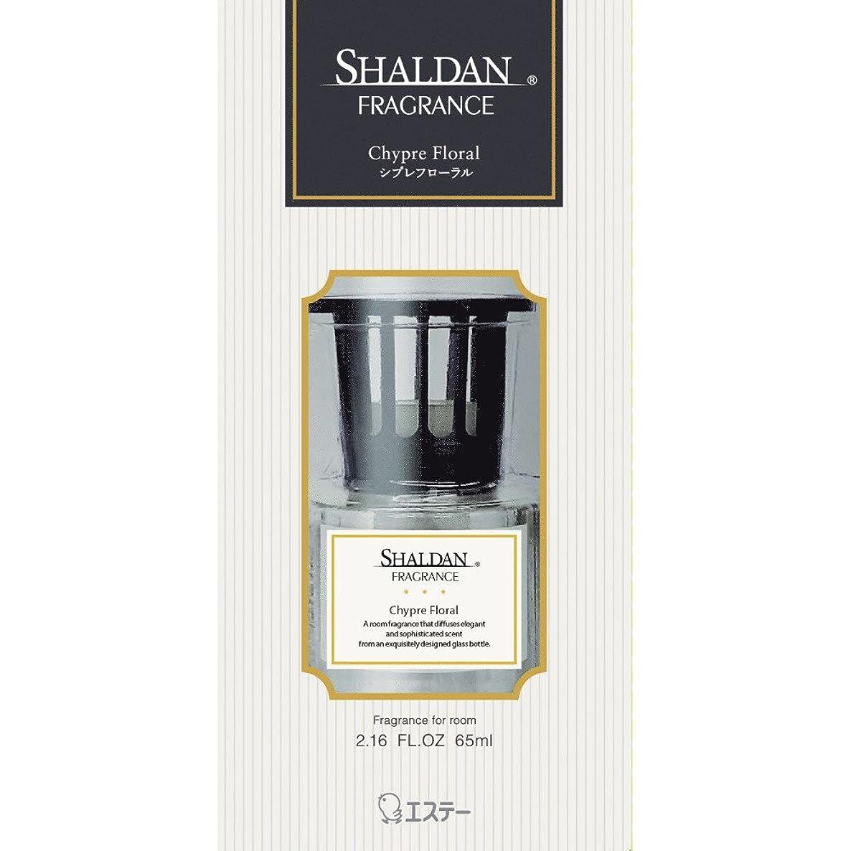ドライブロック禁止シャルダン SHALDAN フレグランス 消臭芳香剤 部屋用 本体 シプレフローラル 65ml
