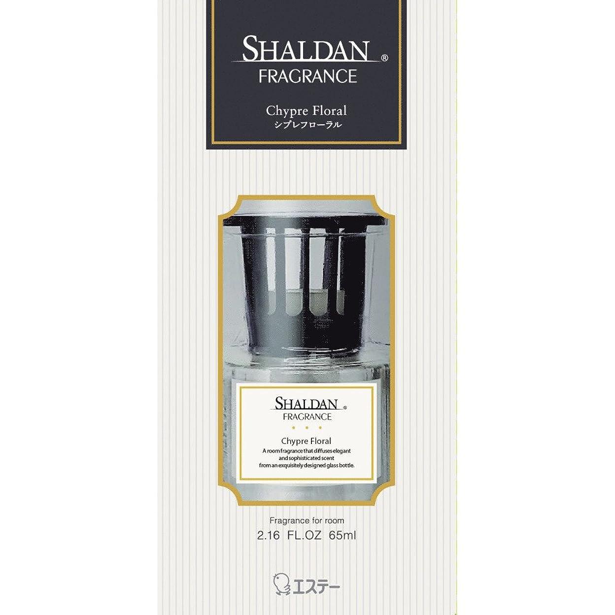 悪化する作詞家側シャルダン SHALDAN フレグランス 消臭芳香剤 部屋用 本体 シプレフローラル 65ml