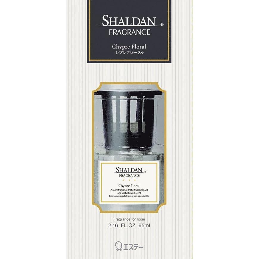 かろうじて小説家倒錯シャルダン SHALDAN フレグランス 消臭芳香剤 部屋用 本体 シプレフローラル 65ml
