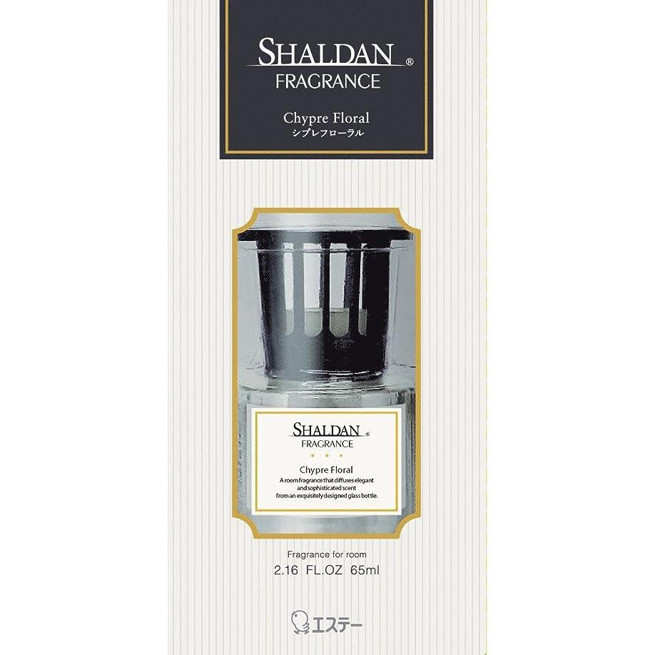 南西伝える裏切り者シャルダン SHALDAN フレグランス 消臭芳香剤 部屋用 本体 シプレフローラル 65ml