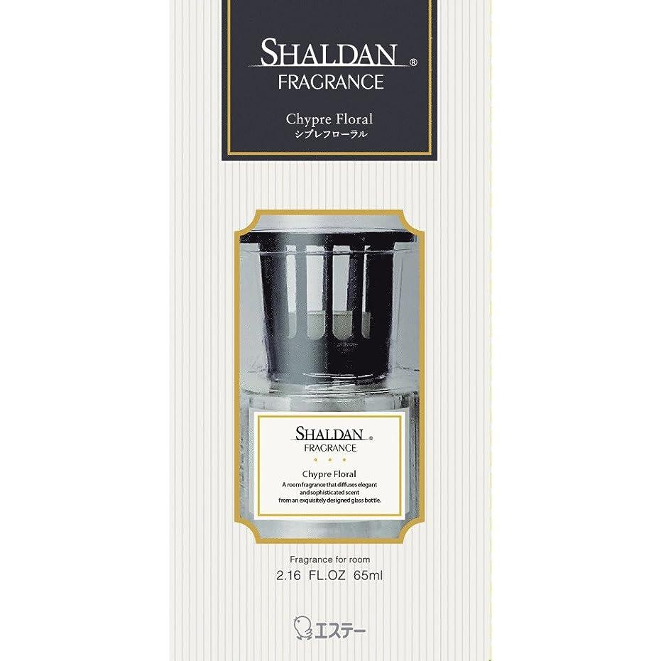 アレルギー性トーナメント自分の力ですべてをするシャルダン SHALDAN フレグランス 消臭芳香剤 部屋用 本体 シプレフローラル 65ml