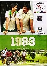 1983 (Nineteen Eighty Three) Malayalam DVD with English Subtitles