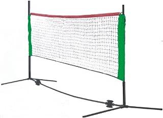 Cougar TB - 007 Badminton Nets