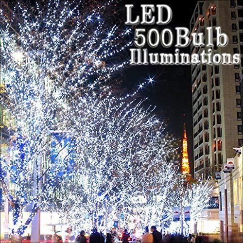 グッドグッズ(GOODGOODS) LED イルミネーションライト 500球 30m 8パターン クリスマス飾り 部屋 LED電飾 屋外 防水 パーティー・イベント装飾 LD55白