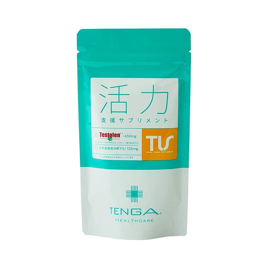 TENGAヘルスケア 活力支援サプリメント テストフェン 日本産酵素分解マカ 120粒