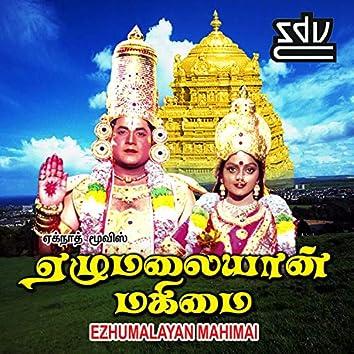 Ezhumalayan Mahimai