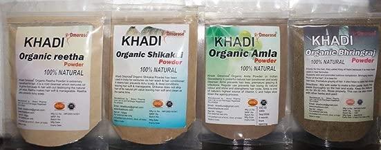 Khadi Amla Reetha Shikakai Bhringraj Powder ( 100 gms x 4 )