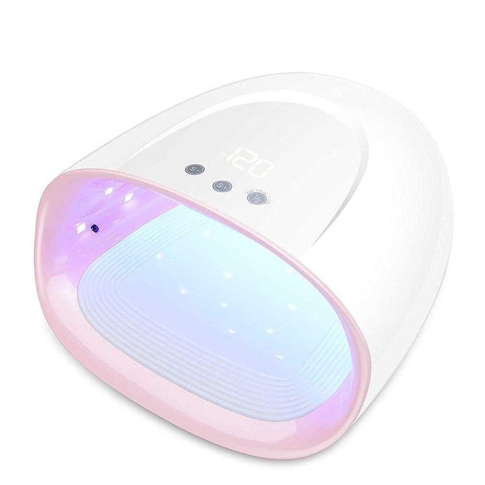 透ける横に司書マニキュア用 ネイルドライヤー LEDダブル光源 ハイパワー 60W