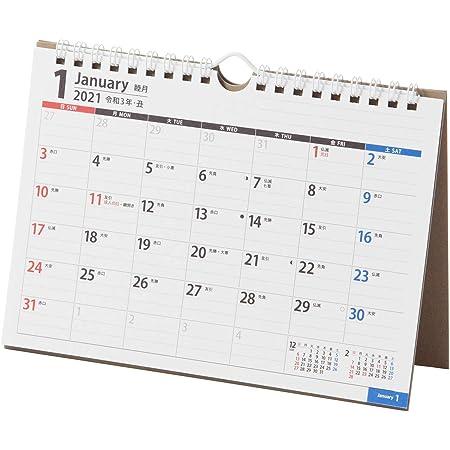 能率 NOLTY 2021年 カレンダー 卓上 41 A5 C241