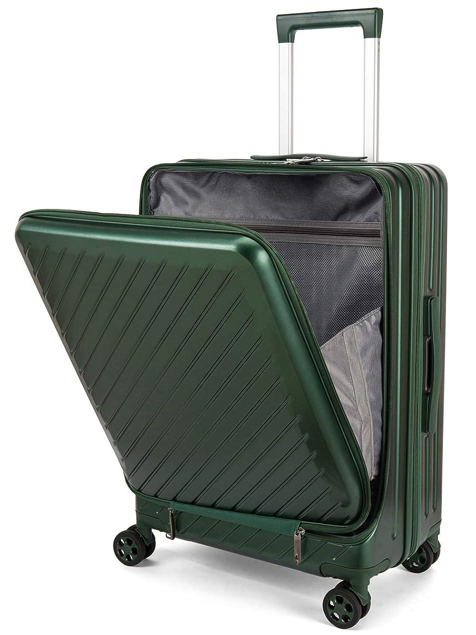 間違い提供された拡声器Osonm スーツケース キャリーバッグ コンピュータケース 機内持込可 厚くする 耐摩耗 二重ファスナー 八輪キャスター 静音設計 TSAロック搭載 3022