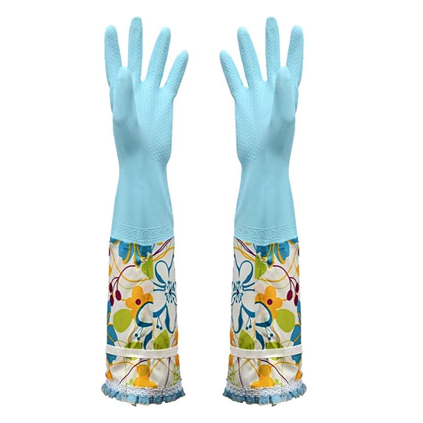 凶暴な謙虚航空キッチングローブロングゴム手袋キッチンゴム手袋ロング キッチングローブキッチン手袋ゴム厚手ロングゴム手袋