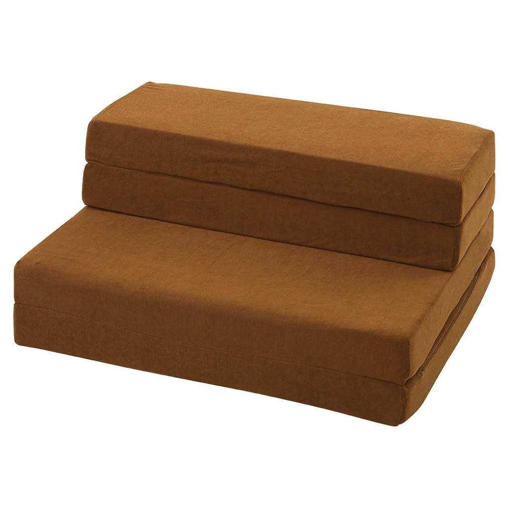 ヒゲクジラポルトガル語出身地ぼん家具 折りたたみ ソファベッド 4WAY 198×90cm シングル マットレス ブラウン