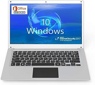 GLM 超軽量 PC ノートパソコン 日本語キーボート Microsoft Office / Windows 10 / INTEL x5-Z8350 / WIFI / USB3.0 / HDMI / WEBカメラ / 14.1インチ / SSD...
