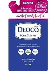 【医薬部外品】ロート製薬 デオコ 薬用デオドラント ボディクレンズ詰替用 250mL