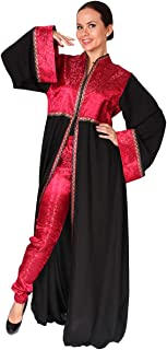 Arabeska Casual Abaya For Women