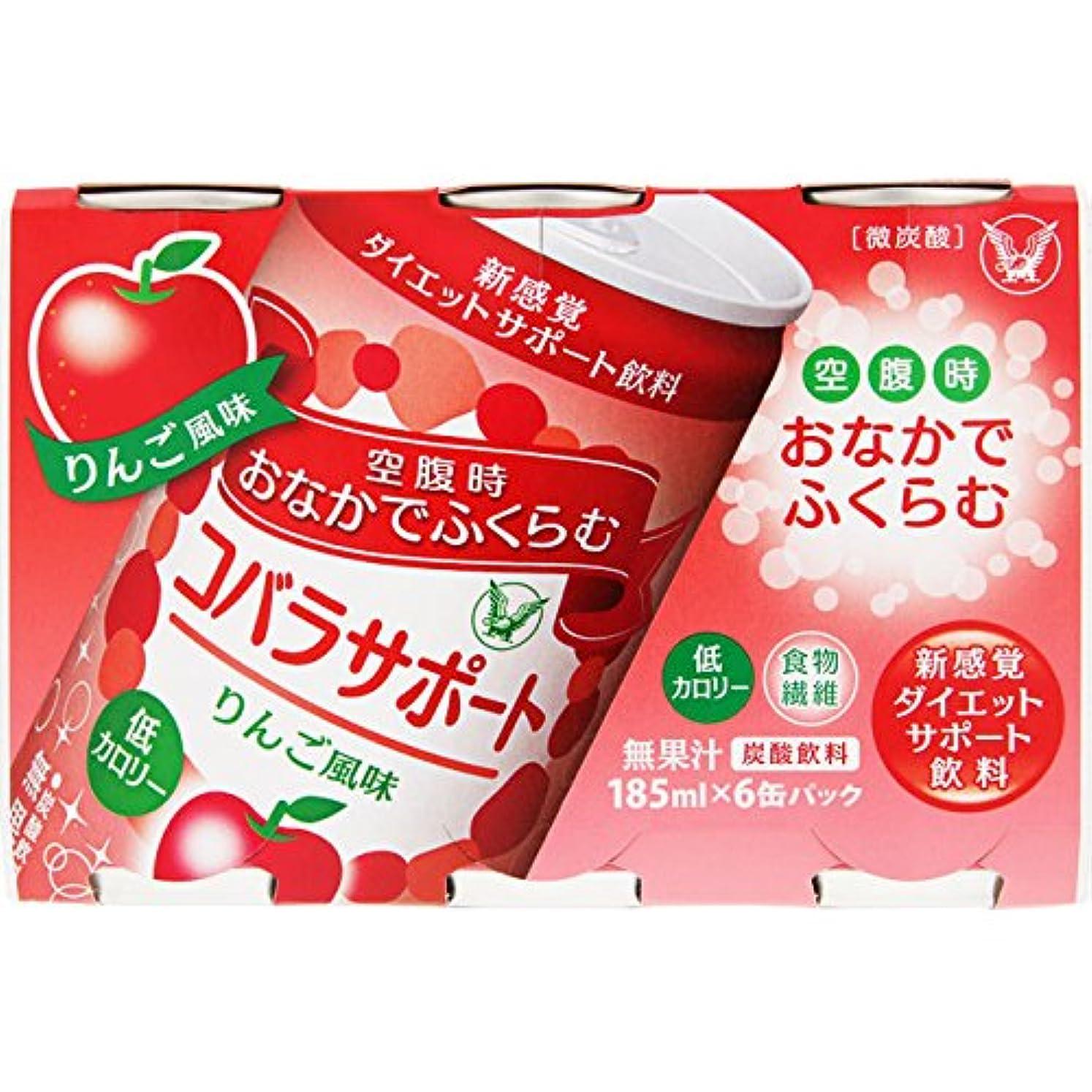 ズームインするしっとりピジン大正製薬 コバラサポート りんご風味 6缶