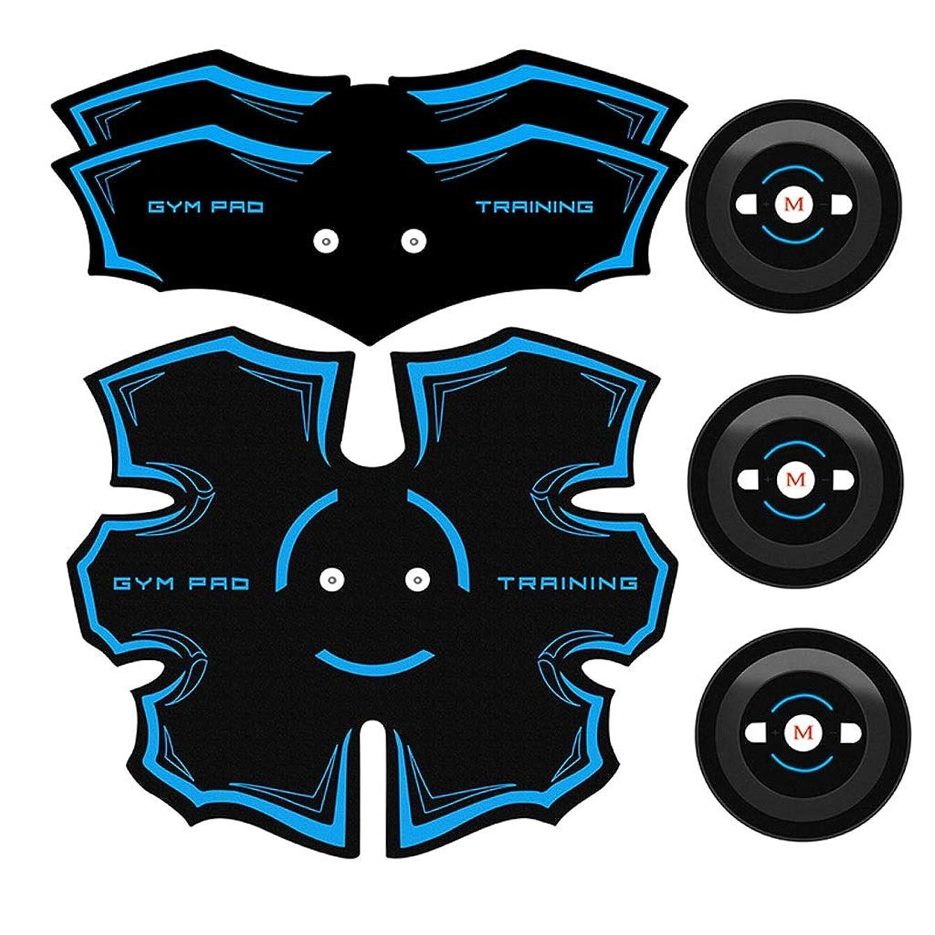 ぼかしタクトジャーナリストABS刺激剤&マッスルトナー - 腹部調色ベルト&EMSボディマッスルトレーナー脂肪バーナー機器刺激強度 - ポータブルUSB充電器 (Color : Blue)