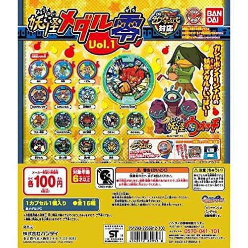 Bandai Yo-Kai Watch Medal Zero Vol.1 Spector Complete Set de 16 Gashapon