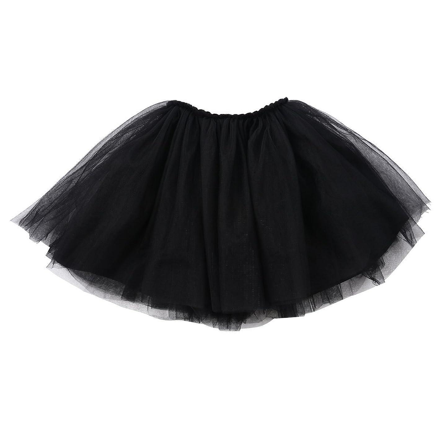Baby Girl Princess Tulle Skirt Toddler Girl Dance Tutu Skirt xjcpuspirvs243