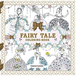 snow white and the seven dwarfs are included in this book color in beloved characters and scenes from your favorite fairy tales along with fantasy filled - Fairy Coloring Book
