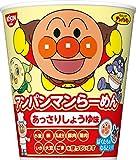 アンパンマンらーめん しょうゆ味 33g ×15食