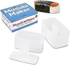 2 Pack Musubi Maker Press - BPA Free, Non-Stick & Non-Toxic Sushi Making Kit - Spam Musubi Mold - Make Your Own Professional Sushi at Home - Hawaiian Spam Musubi, Kimbab , Onigiri, Restaurant Quality