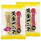 黄金さつま 国産 無添加 こだわり 干し芋 紅はるか使用 北海道生産 (100g×2袋セット)