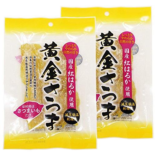 黄金さつま国産無添加こだわり干し芋紅はるか使用北海道生産(100g×2袋セット)