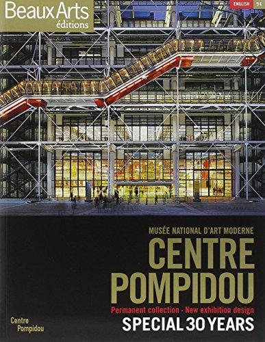 Le centre georges pompidou ( ne)
